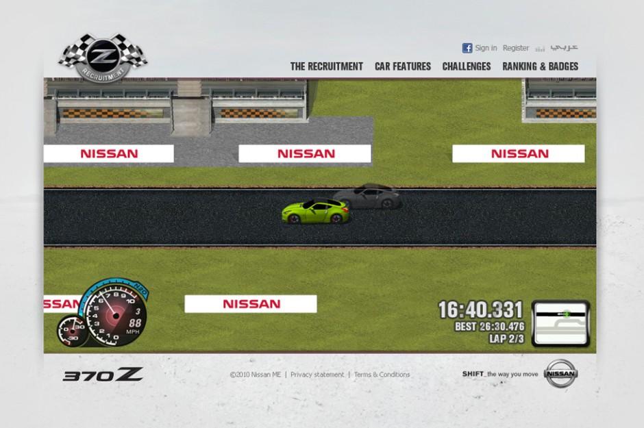 nissan-370z-003