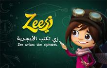 zees-alphabet