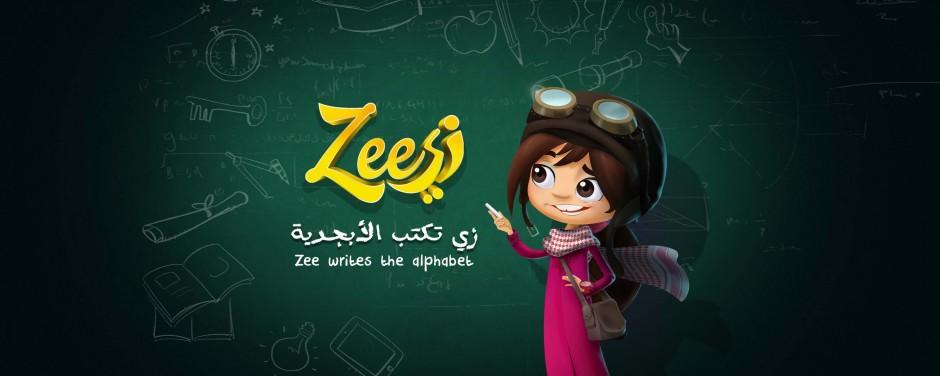 zees-alphabet-000